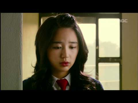궁 - Princess Hours, 14회, EP14, #10