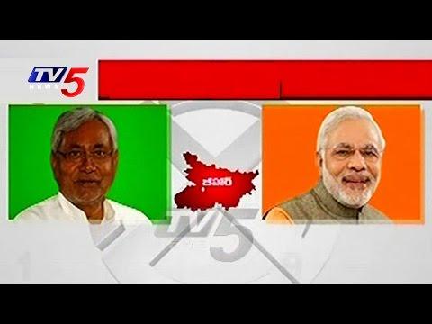 Exit Polls Predict Dead Heat Between NDA & Mahagatbandhan   Bihar Elections 2015   TV5 News