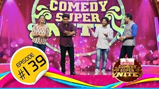 comedy super nite with neeraj and dhyan ന രജ ധ യ ൻ csn 139