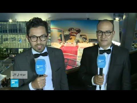 نظرة على الأفلام والسينمائيين الفائزين بجوائز الدورة 71 لمهرجان كان  - نشر قبل 8 ساعة