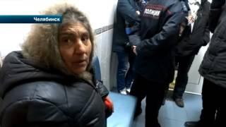 В Челябинске поймали цыганок, которые оставляли прохожих без денег и драгоценностей