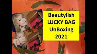 Beautylish LUCKY BAG Unboxing 2021