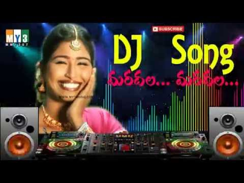 Maradala Maradala DJ Songs - Latest Telugu DJ Remix Songs - 2016 New DJ Remix