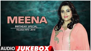 Meena Telugu Hit Songs | Birthday Special | Telugu Hit Songs