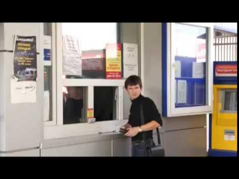Вакансии компании Ростелеком - работа в Москве, Санкт