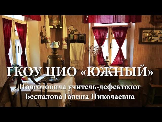 Изображение предпросмотра прочтения – «ГКОУ ЦИО ЮЖНЫЙ» читают произведение «Берёза» С.А.Есенина