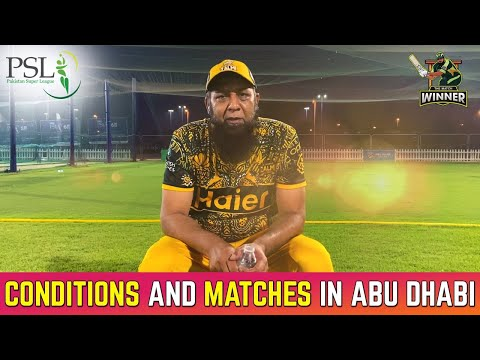 Conditions And Matches In Abu Dhabi | Inzamam Ul Haq