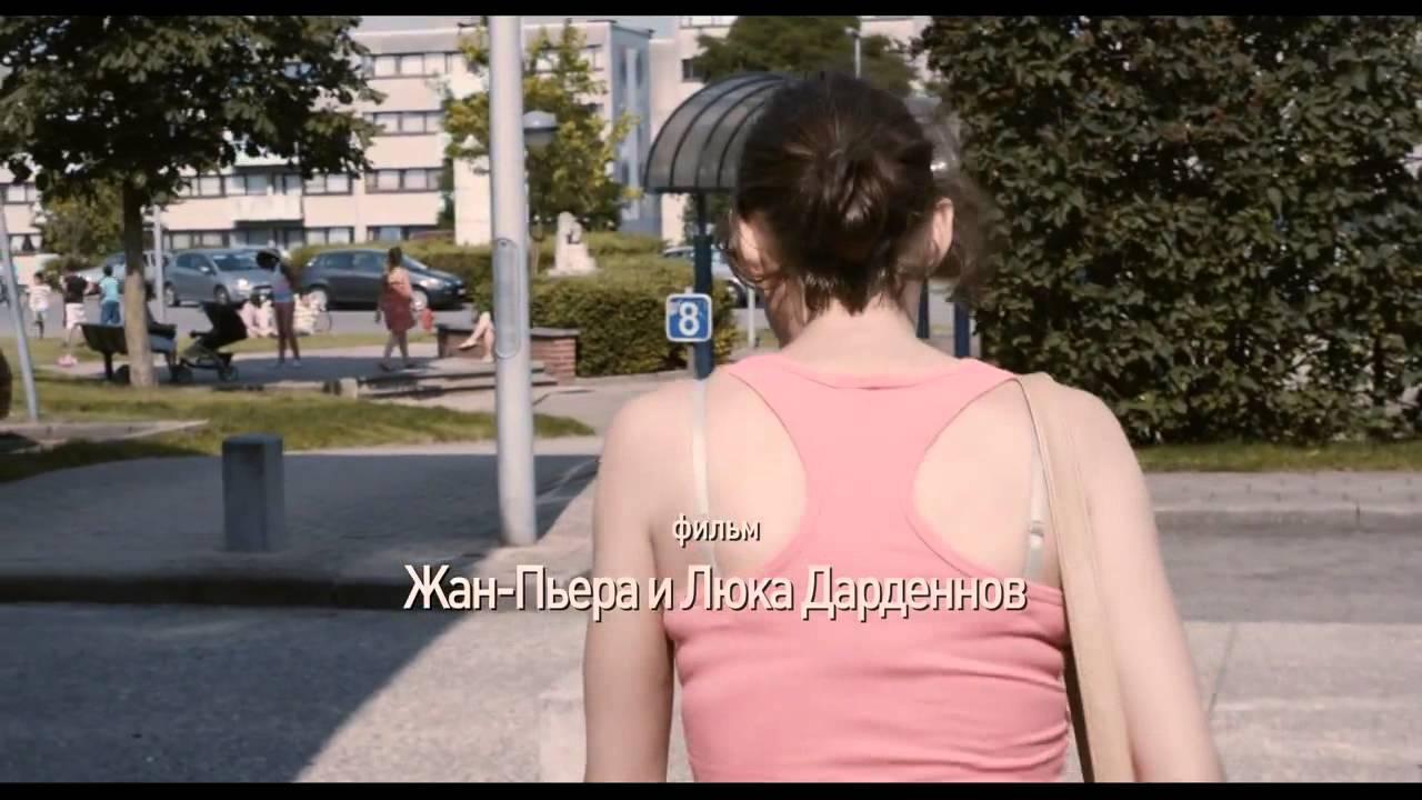 Трейлер «Два дня, одна ночь» 2014 / Драма с Марион Котийяр / Фильм братьев Дарденн