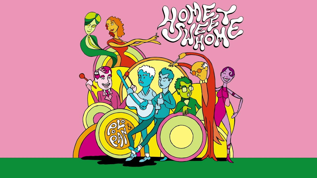 Home Sweet Home (the mixtape)