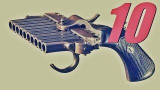 10 Armas Más Raras Del Mundo