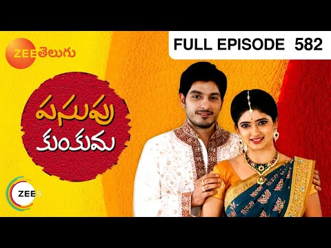 Pasupu Kumkuma - Watch Full Episode 582 of 14th February 2013 Travel Video