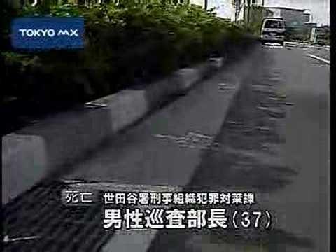 八王子市 警察官が硫化水素自殺 - YouTube