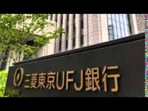 Bank of Tokyo-Mitsubishi fined $315m