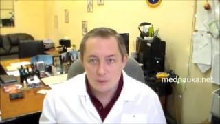 видео вызов психиатра