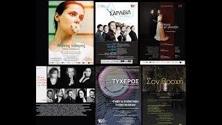 showreel Director Alexios Kotsoris (2018 - 2011)