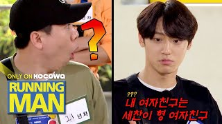 "Do Hyun's crazy soap opera! ""My girlfriend is Se Chan's girlfriend"" [Running Man Ep 499]"