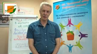 Сергей Пашацкий о своей дружбе с «Квадратным Апельсином»