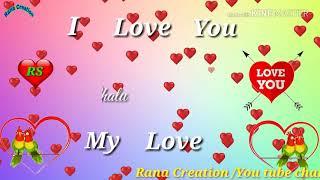 Har kadam dilbar sath chale Rana Ranjit Singh