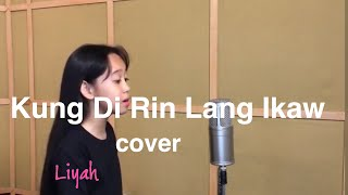 Kung Di Rin Lang Ikaw by December Avenue l Moira dela Torre cover by Liyah Saturno