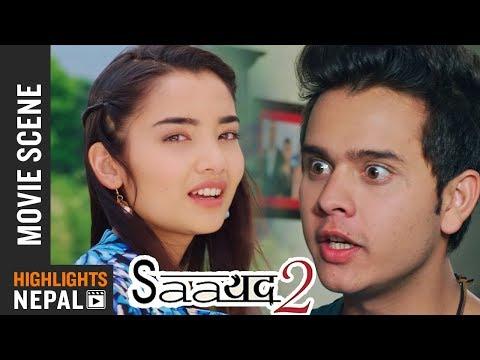 First Date Gone Wrong | New Nepali Movie SAAYAD 2 Scene 2018 | Ft. Sushil Shrestha, Sharon Shrestha