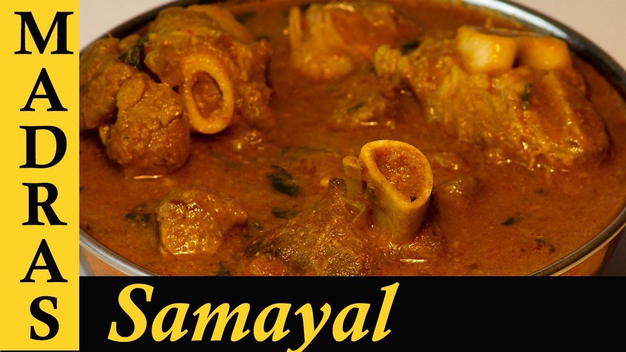 Mutton Kulambu in Tamil / Mutton Kuzhambu Recipe / Mutton