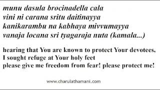 Kamalaptakula - Brindavanasaranga - Charulatha Mani