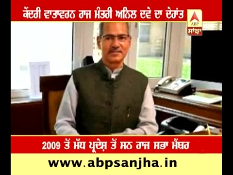 Environment Minister Anil Madhav Dave Dies