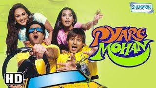 Pyare Mohan (HD+Eng Subs) - Hindi Full Movie - Vivek Oberoi, Fardeen Khan, Amrita Rao - Best Movie