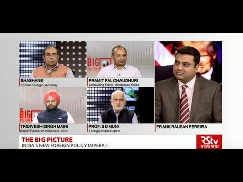 The Big Picture - President Trump: India