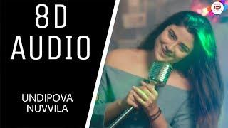 undipova-nuvvila-8d-savaari-songs-creation3-use-earphones