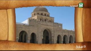 برنامج حدث في رمضان .. الثاني من شهر رمضان المبارك