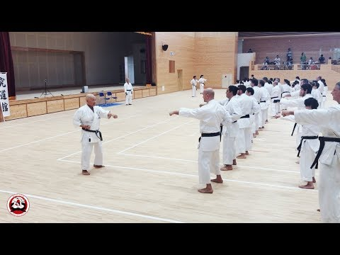Kyudokan at Karate Kaikan Okinawa