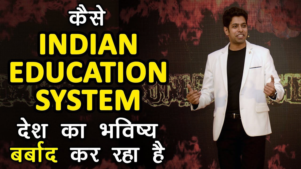 Indian Education System : Must watch for Students, Parents & Teachers | Case Study by Himeesh