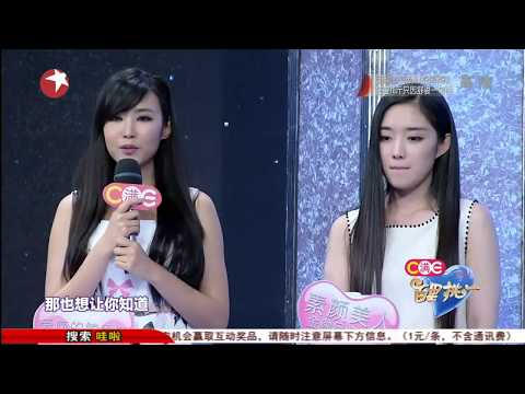 Handsome Chinese Man Gets Rejected On Chinese Dating Show - Hilarious Analysis