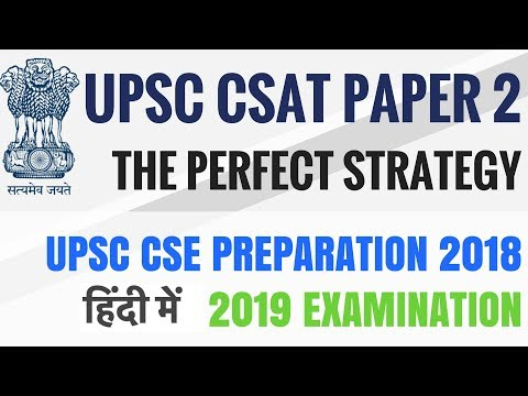 UPSC CSAT - Paper 2 - The Complete Strategy to Crack UPSC CS