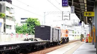 2018.09.28 貨物列車7801次鳳山站開車