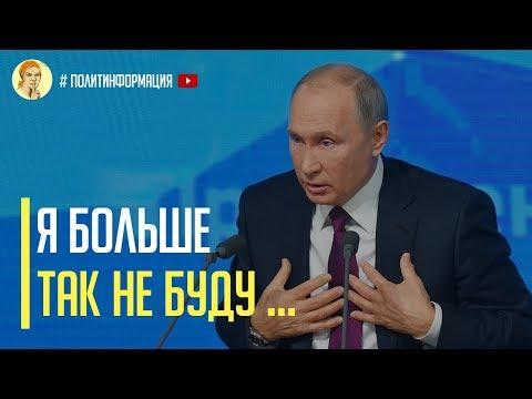 Срочно! Путин умоляет ООН отменить санкции против России