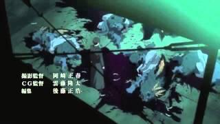 Repeat youtube video Blue Exorcist Ao No Exorcist Opening 2 (El Exorcista Azul)