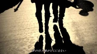 谷山浩子 - 窓