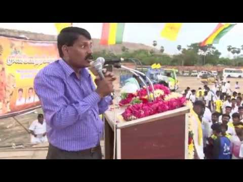 Eluchi tamizhar munnetra kazhagam, Mudhal manila manadu, Madurai