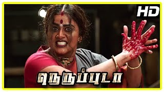Neruppu Da Movie Scenes | Nikki Galrani goes missing | Vikram Prabhu realises the truth | Varun