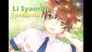 Anime Speedpaint - Li Syaoran [ Cardcaptor Sakura ]