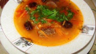 Суп-Харчо. Вкусный Суп-Харчо от Палыча.