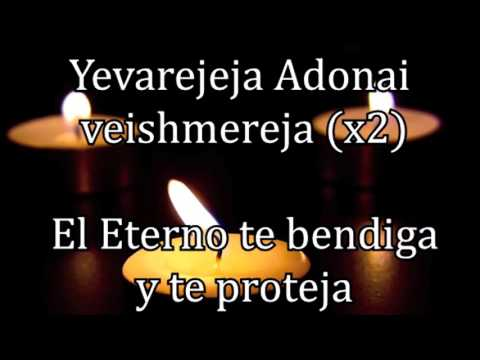 Yevarejeja - Haim Israel - Hebreo/Español