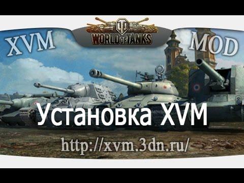 28 танков видео скачать -