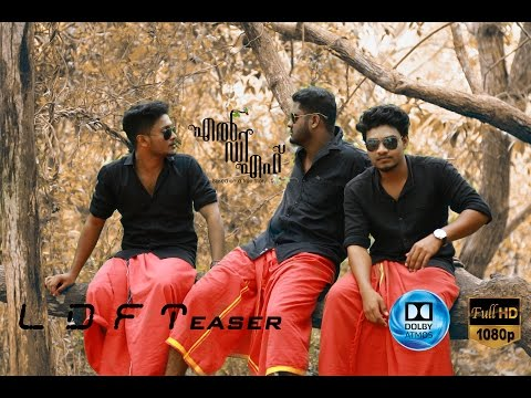 LDF MALAYALAM SHORT FILM  TEASER HD