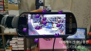 HD CCD 룸미러후방카메라