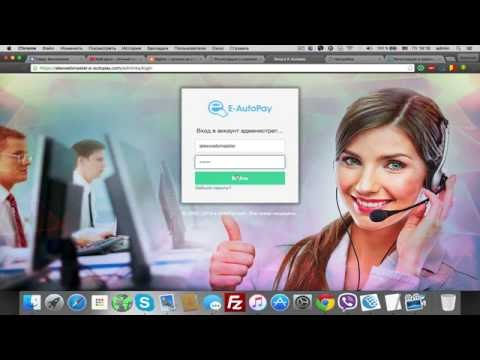 видео: e-autopay  Краткая инструкция к crm