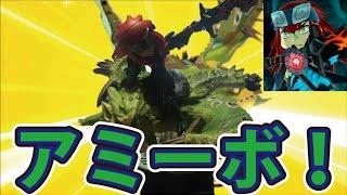 モンスターハンターストーリーズ 裏ワザ級レアオトモン! シュバルのamiiboを読み込んでレアオトモンの伝承の儀とレベル上げをしてみた! thumbnail
