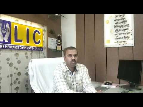 LIC Agent Motivation Video